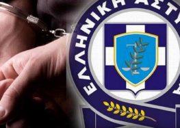 246 συλλήψεις τον Οκτώβριο στη Δυτική Μακεδονία