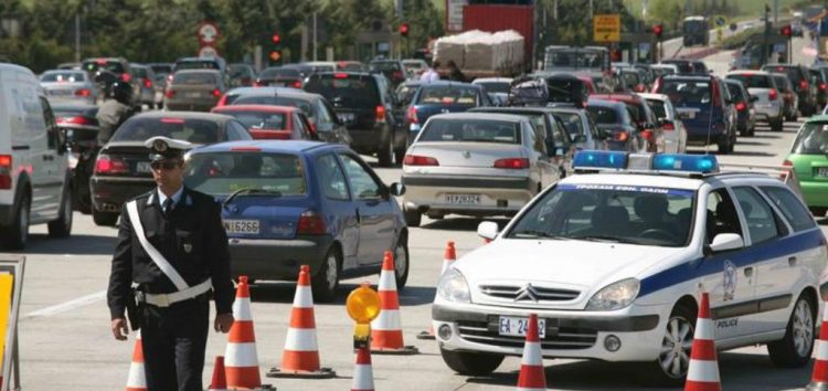 Αυξημένα μέτρα τροχαίας σε όλη την επικράτεια λαμβάνει η Ελληνική Αστυνομία ενόψει του εορτασμού του Δεκαπενταύγουστου
