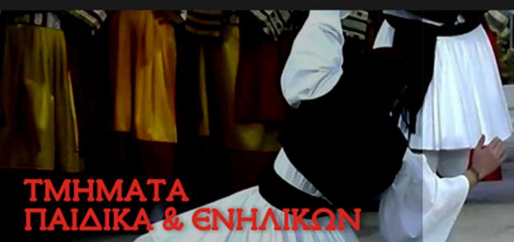Μαθήματα παραδοσιακών χορών από το Σύλλογο Θεσσαλών Φλώρινας