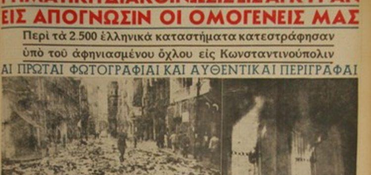 Συνεχίζονται τα μαθήματα ελληνικής ιστορίας από τη Χρυσή Αυγή