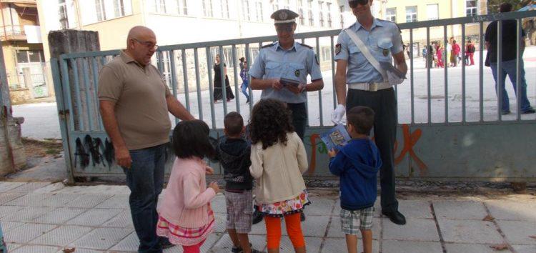 Ενημερωτικά φυλλάδια τροχαίας διανεμήθηκαν σήμερα από τροχονόμους, σε γονείς και μαθητές Δημοτικών Σχολείων στην Δυτική Μακεδονία