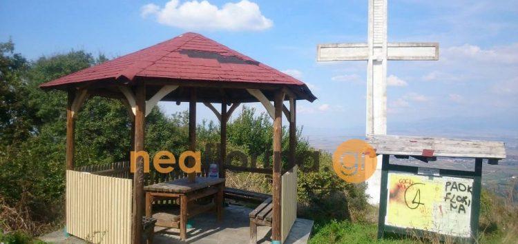 Αποκαταστάθηκαν οι φθορές στο χώρο του Σταυρού (pics)