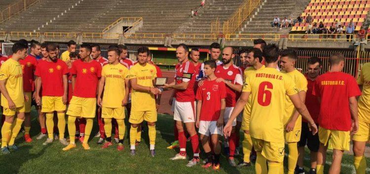 Φιλική ήττα του ΠΑΣ Φλώρινα από την Καστοριά