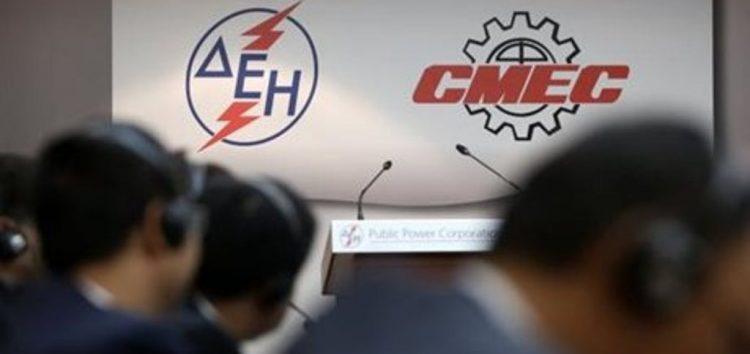 Να αξιοποιήσει έλληνες εργαζόμενους και εταιρείες δεσμεύεται η CMEC