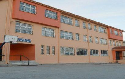 Συγχαρητήριο μήνυμα του Συλλόγου Γονέων και Κηδεμόνων 2ου γυμνασίου Φλώρινας προς το διευθυντή και εκπαιδευτικό προσωπικό του σχολείου