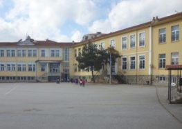 Ευχαριστήριο του Συλλόγου Γονέων και Κηδεμόνων του 3ου Δημοτικού Σχολείου Φλώρινας
