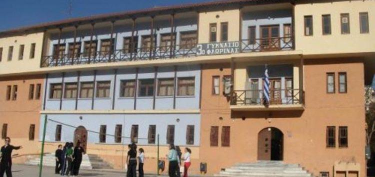 Διάκριση για το 3ο γυμνάσιο Φλώρινας στον διαγωνισμό Ποντιακός Ελληνισμός, μνήμες και όνειρα, παρελθόν, παρόν και μέλλον»