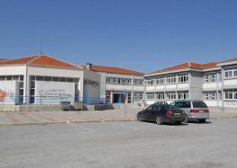 Ανακοίνωση του ΕΠΑΛ Αμυνταίου για εγγραφή στο Πανελλήνιο Σχολικό Δίκτυο