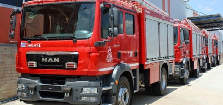 Ευχαριστήριο μήνυμα στην Πυροσβεστική Υπηρεσία Φλώρινας