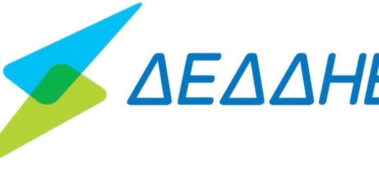 ΑΣΕΠ: Διεξαγωγή ειδικής πρακτικής δοκιμασίας για την προκήρυξη 3Κ/2014