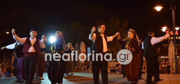 Ο Σύλλογος Μικρασιατών Φλώρινας στις εκδηλώσεις «Χρυσοστόμια» στη Νέα Τρίγλια (video, pics)