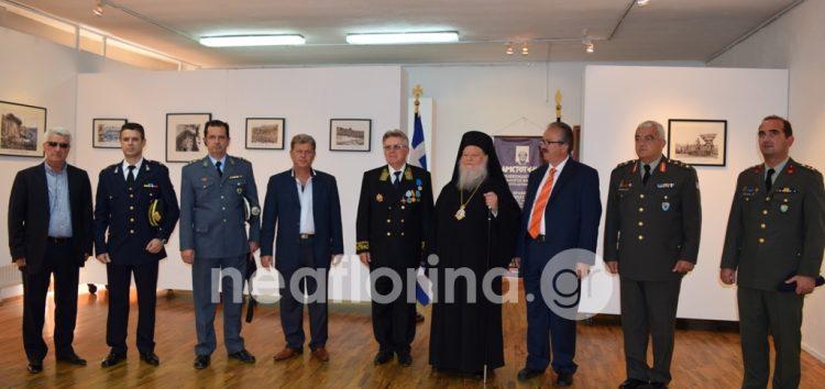 Εγκαίνια της έκθεσης «Τα Ρώσικα στρατεύματα στη Φλώρινα» (video, pics)