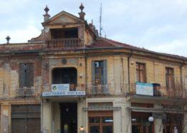 Πρόσκληση τακτικής γενικής συνέλευσης της Λέσχης Πολιτισμού Φλώρινας