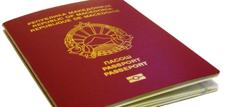 Οι Ελληνικές Αρχές αναγνωρίζουν την Π.Γ.Δ.Μ. ως «Μακεδονία»;