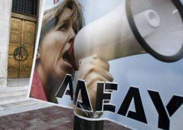 Κάλεσμα της ΑΔΕΔΥ Φλώρινας στην απεργία και στη συγκέντρωση της 16ης Ιουνίου