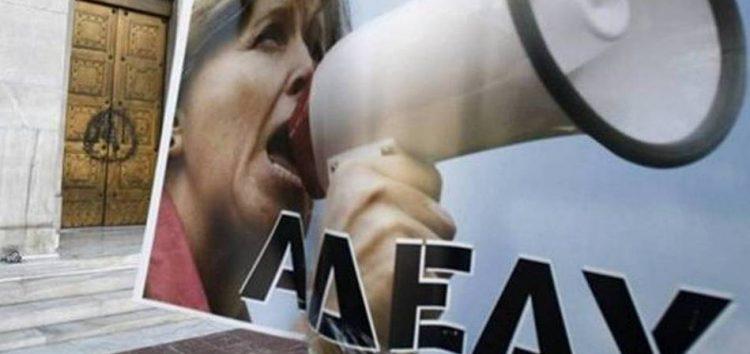 24ωρη απεργία σε όλο το δημόσιο την Τετάρτη 14 Νοεμβρίου