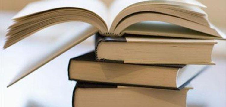 Ιδιαίτερα μαθήματα σε παιδιά δημοτικού και γυμνασίου – ιδιαίτερα μαθήματα αγγλικών για την απόκτηση πιστοποιητικού