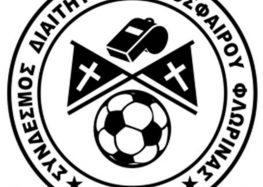Ενημέρωση για τις αλλαγές στον ΚΑΠ και γενική συνέλευση του Συνδέσμου Διαιτητών Ποδοσφαίρου Φλώρινας