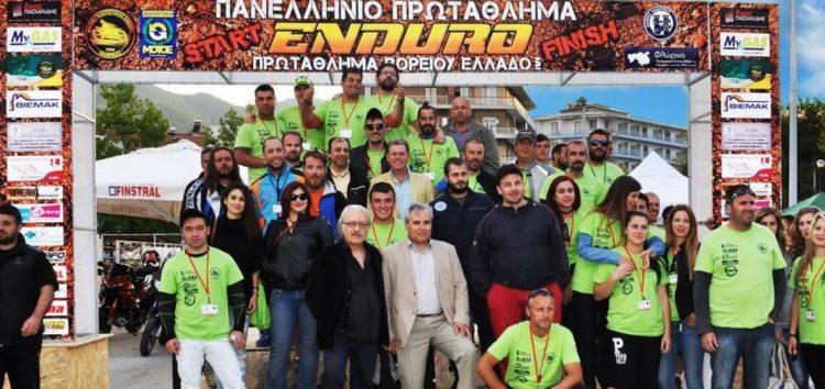 Ολοκληρώθηκε στη Φλώρινα ο 4ος Αγώνας Πανελληνίου Πρωταθλήματος Enduro & 3ος Αγώνας Πρωταθλήματος Enduro Β. Ελλάδος