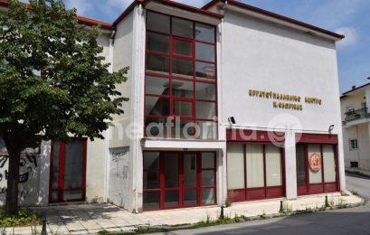 Το νέο Διοικητικό Συμβούλιο του Εργατικού Κέντρου Φλώρινας