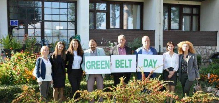 Hμέρα της Ευρωπαϊκής Πράσινης Ζώνης