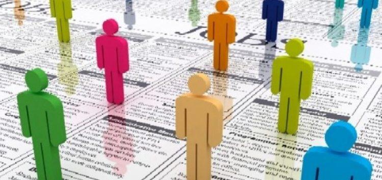 Προκηρύσσονται 6.328 θέσεις για κοινωφελή εργασία – Ποιοι δήμοι ωφελούνται