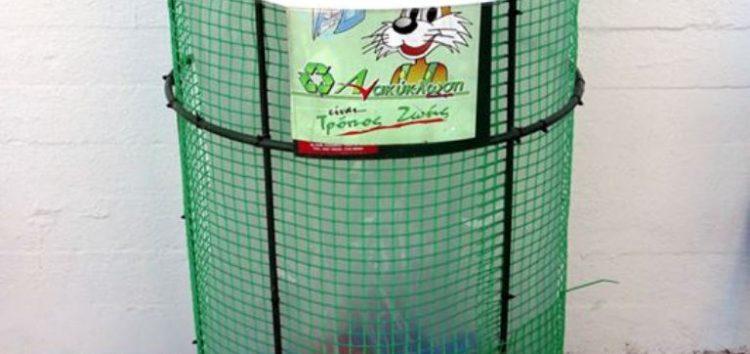 Κάδοι ανακύκλωσης για συλλογή πλαστικών καπακιών από το Σύλλογο ΑμΕΑ Αμυνταίου
