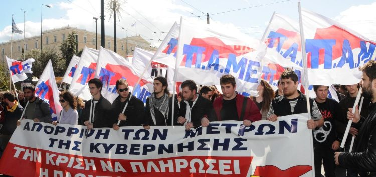 Κάλεσμα του ΠΑΜΕ για το συλλαλητήριο της ΔΕΘ