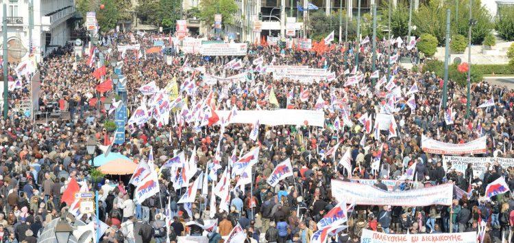 Κάλεσμα για συμμετοχή στο συλλαλητήριο της ΔΕΘ