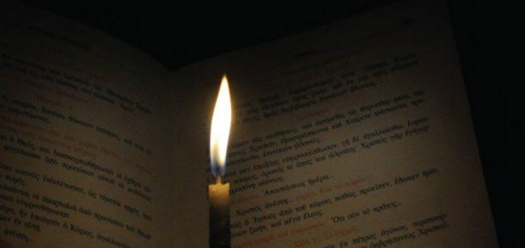 Παράκληση στον Ι.Ν. Αναλήψεως Κυρίου Αγίου Βαρθολομαίου