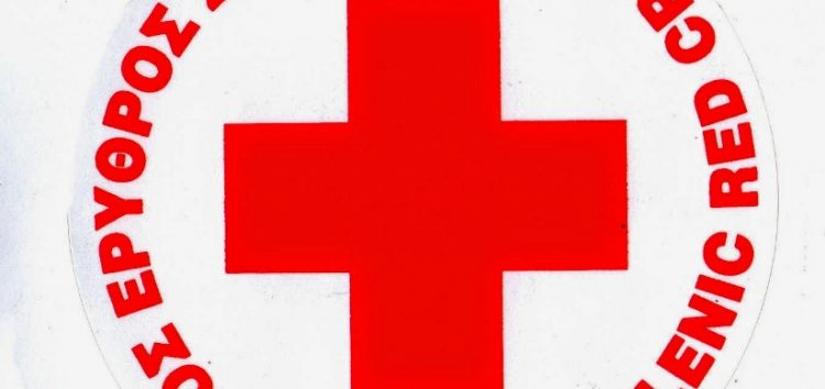 Ευχαριστήριο του Ερυθρού Σταυρού Φλώρινας προς τον ιατρό Γεώργιο Κωτακίδη