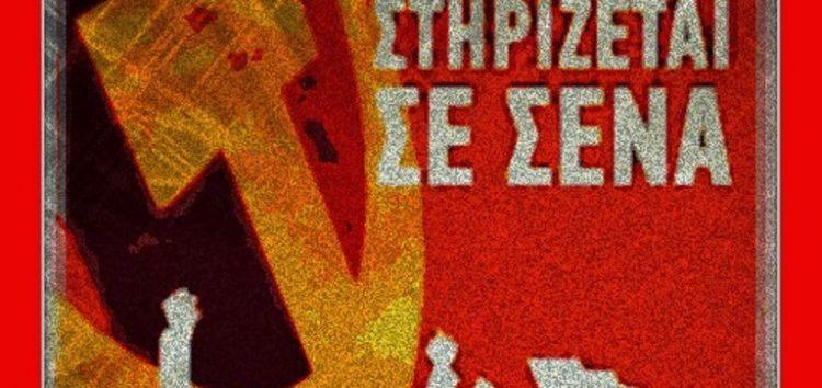 Οικονομική εξόρμηση του ΚΚΕ – Περιοδείες και επισκέψεις σε όλη τη Φλώρινα