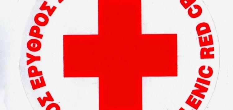 Πρόσκληση στο 2ο βιωματικό εργαστήριο του κύκλου «Προσωπική ανάπτυξη και επικοινωνία» του Ερυθρού Σταυρού Φλώρινας