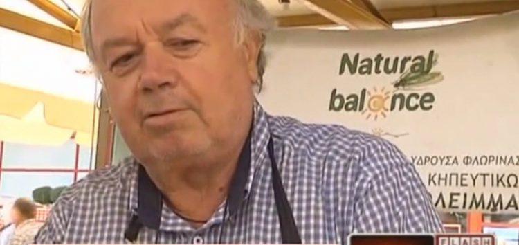 Τι λένε πολίτες και πωλητές στη λαϊκή αγορά της Φλώρινας (video)