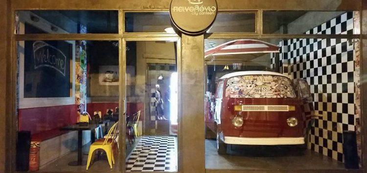 «Πεινολόγιο City Canteen»: Μια διαφορετική και πρωτότυπη καντίνα άνοιξε στη Φλώρινα