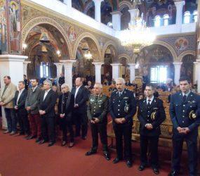 Εορτασμός στη Φλώρινα της Ημέρας της Ελληνικής Αστυνομίας και του Προστάτη του Σώματος, Αγίου Αρτεμίου (pics)