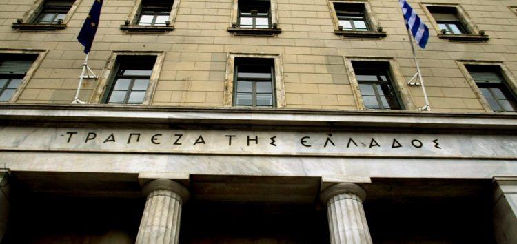 Εκδόθηκε η προκήρυξη για μόνιμες προσλήψεις στην Τράπεζα της Ελλάδος