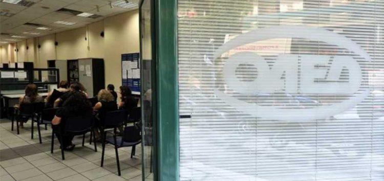 Έναρξη διαδικασίας υποδείξεων για το πρόγραμμα Απόκτησης Εργασιακής Εμπειρίας για 3.000 νέους ανέργους ηλικίας 25-29 ετών