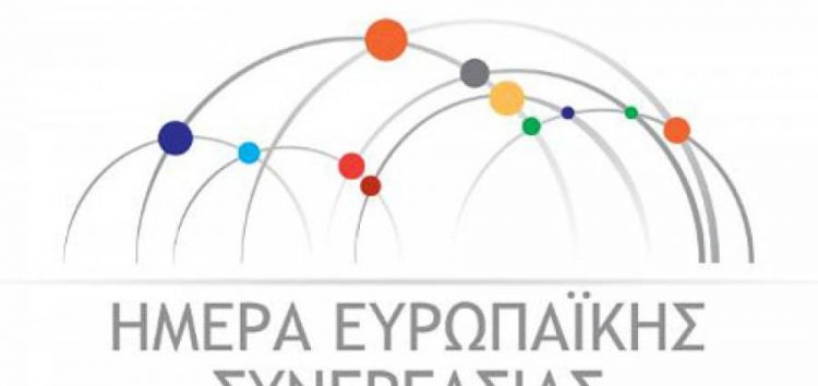 Εορτασμός της Ημέρας Ευρωπαϊκής Συνεργασίας στην Πρέσπα