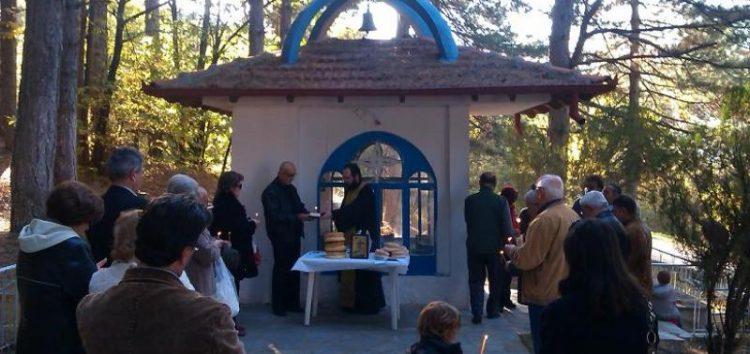 Αρτοκλασία στο εκκλησάκι του Αγίου Δημητρίου του ΦΟΟΦ