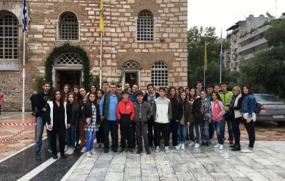 Εκπαιδευτική εκδρομή του φροντιστηρίου «Θεωρητικό» στη Θεσσαλονίκη