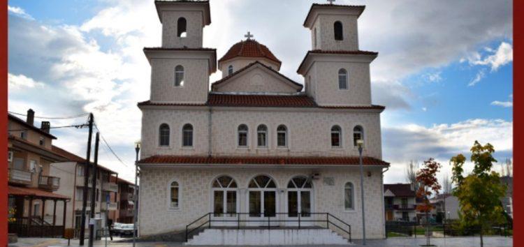 Τεμάχιο του ιερού λειψάνου του Αγίου Δημητρίου στη Φλώρινα
