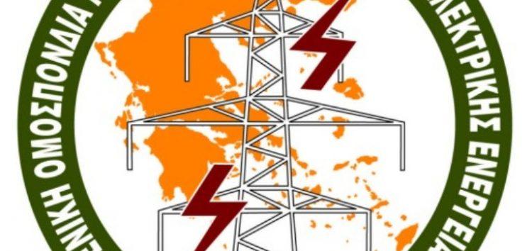 ΓΕΝΟΠ/ΔΕΗ: Οι «επενδυτές» θα βρίσκουν πάντα κλειστές τις πύλες των λιγνιτικών μονάδων
