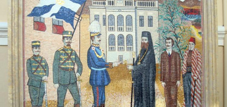 Πρόγραμμα εορτασμού της 107ης επετείου των ελευθεριών του δήμου της Φλώρινας