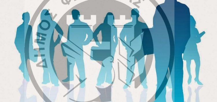 Προσλήψεις προσωπικού από την Κοινωφελή Επιχείρηση Δήμου Φλώρινας