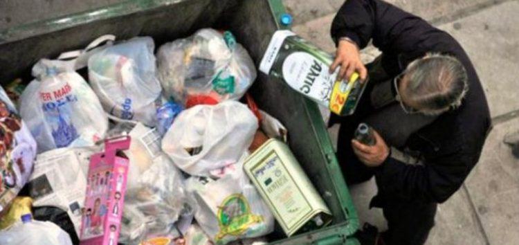 Η Λαϊκή Συσπείρωση δήμου Φλώρινας για τη διαχείριση της φτώχειας