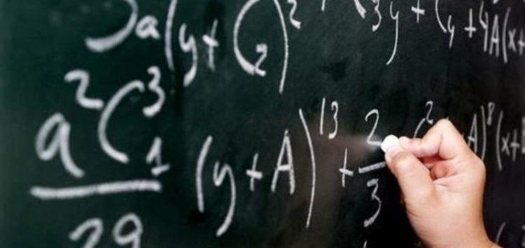 Πτυχιούχος παραδίδει ιδιαίτερα μαθήματα μαθηματικών