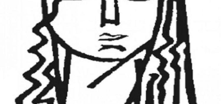 Αρχαιρεσίες στο Σύλλογο Γυναικών Φλώρινας, μέλος ΟΓΕ