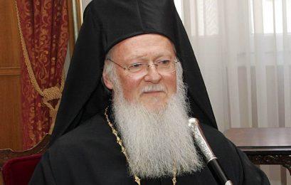 Ευχετήρια επιστολή προς τον Οικουμενικό Πατριάρχη, κ.κ. Βαρθολομαίο, με αφορμή την επέτειο των 25 ετών της Πατριαρχίας του