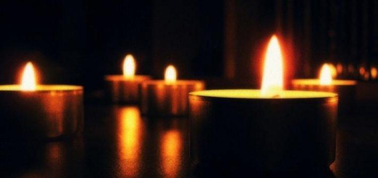 Συλλυπητήριο του Συλλόγου Ιεροψαλτών Φλωρίνης «Ιωάννης ο Δαμασκηνός»